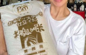 2019年南房総・館山産コシヒカリ(吉田米屋)