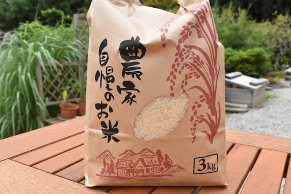 (白米)2020年館山産コシヒカリ3kg